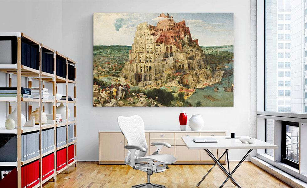 The Great Tower of Babel 1563